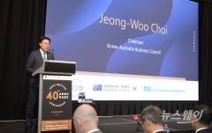 포스코, 호주 석탄공급사와 10만弗 펀드조성…인재육성