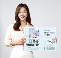 Sh수협은행, '키즈맘' 위한 '쑥쑥 멤버십카드' 출시
