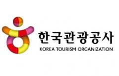 한국관광공사, 중국 인플루언서 언론인 초청 팸투어 실시