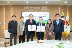 순천시, LH 광주전남지역본부와 업무협약 체결