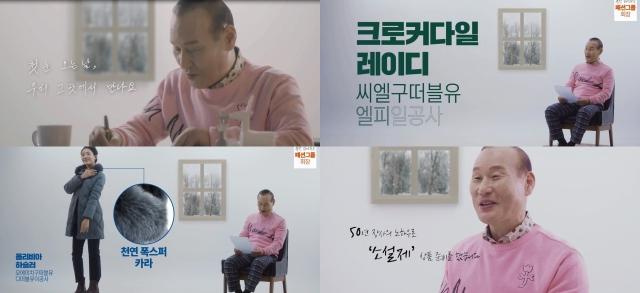 최병오 패션그룹형지 회장, 자사 쇼핑축제 '소설제' 알리기 나서