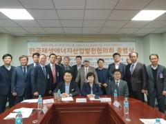 한국재생에너지산업발전협의회 공식 출범