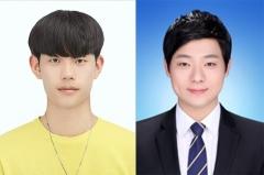 호남대 호텔경영학과, 전북지역 관광 공모전 대상 영예