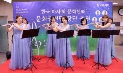 한국마사회, 지사 문화센터 회원들과 '문화공연단' 창단