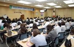 전남대병원 감염예방·관리 행사 성료