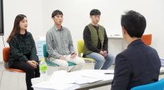 호남대, '세계 시민성 역량 함양' 5개 연수팀 선발