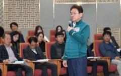 경북도, 'WTO 개도국 지위 철회' 대응 토론회