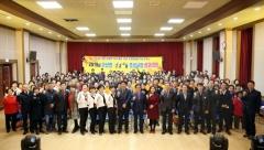 칠곡군보건소, '건강마을 조성사업 성과대회 발표회' 개최