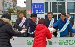 칠곡군 동명면, 쌀소비촉진 위해 '가래떡 데이' 개최