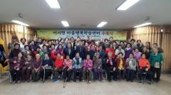 청도군 이서면, '마을행복학습센터 수료식' 개최