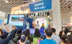 경북관광공사, 대만 주요 여행사·관람객 대상 공격적 마케팅