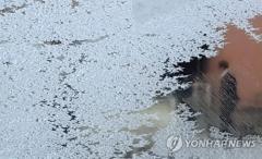 [오늘 날씨]수능일 한파, 서울 아침 기온 –3도···미세먼지 '보통'