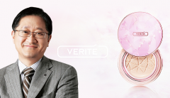 서경배 회장,  프리미엄 브랜드  '베리떼' 접는다