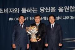 안산시, 대한민국인터넷소통대상 기초자치단체 부문 8년째 '대상 수상'