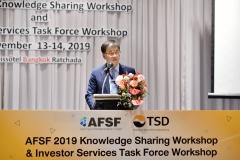 한국예탁결제원, 제4차 아시아펀드표준화포럼 참가