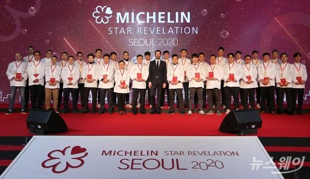 '미쉐린 가이드 서울 2020' 선정된 스타셰프들