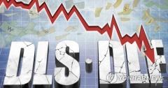 시중은행, 원금 손실 우려 큰 사모펀드 못 판다