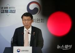 """은성수 """"사모펀드 투자자 피해 송구, 재발 방지에 최선"""""""
