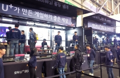 LGU+, 통신사 최초 참가…'클라우드게임' 선봬