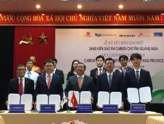 SK이노베이션, 베트남 환경문제 해결 나섰다…현지 정부 등 MOU