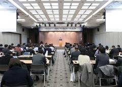 여신금융협회, '여신금융포럼' 개최…여전사 재도약 방향 모색