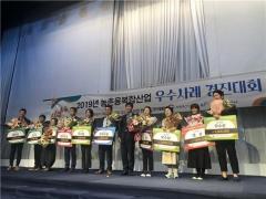 지리산피아골식품, '농촌융복합산업 우수사례 경진대회' 대상 수상