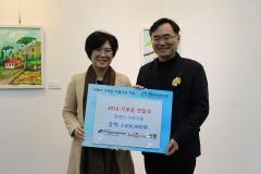 대청종합사회복지관, 드로잉러브 '모두를 위한 미술展' 개최