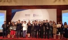 대구시, 베트남에서 의료관광 홍보설명회 개최