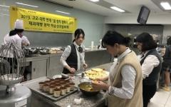대구과학대, '꿈 창작 캠퍼스 2기 학습성과 발표회' 개최