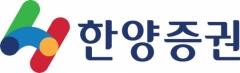박선영 한양증권 상무, 상반기 보수 21억원