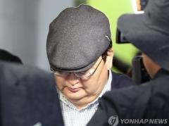 성추행범 도르지 몽골 헌재소장, 버젓이 공항 귀빈실 통해 출국