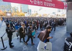 지스타, 인기 여전…개막 첫 날 4만2452명 운집