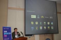 BORA, 플랫폼 사업 전략 및 블록체인 게임 라인업 공개