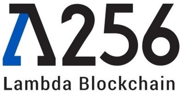 """람다256, 새로운 파트너십 프로그램 공개…""""혜택 강화"""""""