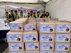 인천도시공사, 소외계층 위한 '사랑의 김장 나눔' 행사 가져