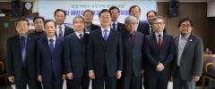 인천항만공사, `해양수산 공공기관장 협의회' 개최