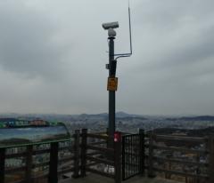 인천 미추홀구, 문학산 CCTV 스피커 활용한 산불예방 홍보