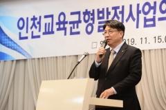 """도성훈 인천시교육감 """"교육격차 해소 위해 꾸준히 노력할 것"""""""