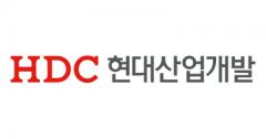"""HDC현대산업개발 """"유상증자 청약금 3207억 납입"""""""