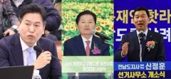 민주당, 나주·화순 지역구…현역, 전 의원에 농협 회장까지 3파전