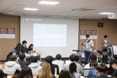 수원대, '지소미아 파기 선언, 정당한가?' 주제 교내 토론대회 개최