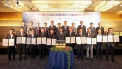 한국에너지공단, '2019년 우수사업장 인증서 수여식' 개최
