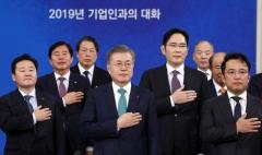 文대통령, 25일 한·아세안 환영만찬에 4대그룹 총수 초청