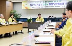 """염태영 수원시장 """"자치분권으로 지역안보·시민안전 더 잘 지킬 수 있다"""""""