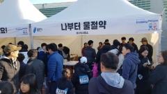 용인시, 시민 10명 중 9명 수돗물 수질·요금 '신뢰'