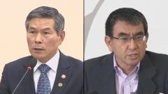 """日 교도통신 """"한일 국방장관, 오는 17일 태국서 회담"""""""