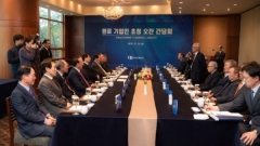 대구상의, '원로 기업인 초청 오찬 간담회' 개최
