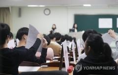 """""""논술에 사활 걸었어요"""" 서울 주요 대학 논술시험 시작"""