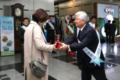 무주군,전북도청에서 반딧불사과 나눔 행사 개최