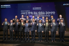 산업은행, '북한정책포럼' 제27차 세미나 개최…'스타트업' 통한 동반성장 모색